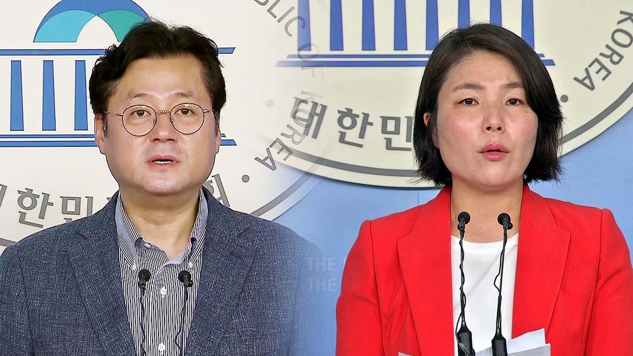 """강효상 의원직 제명"""" vs """"정청래도 유출""""...공방 격화"""