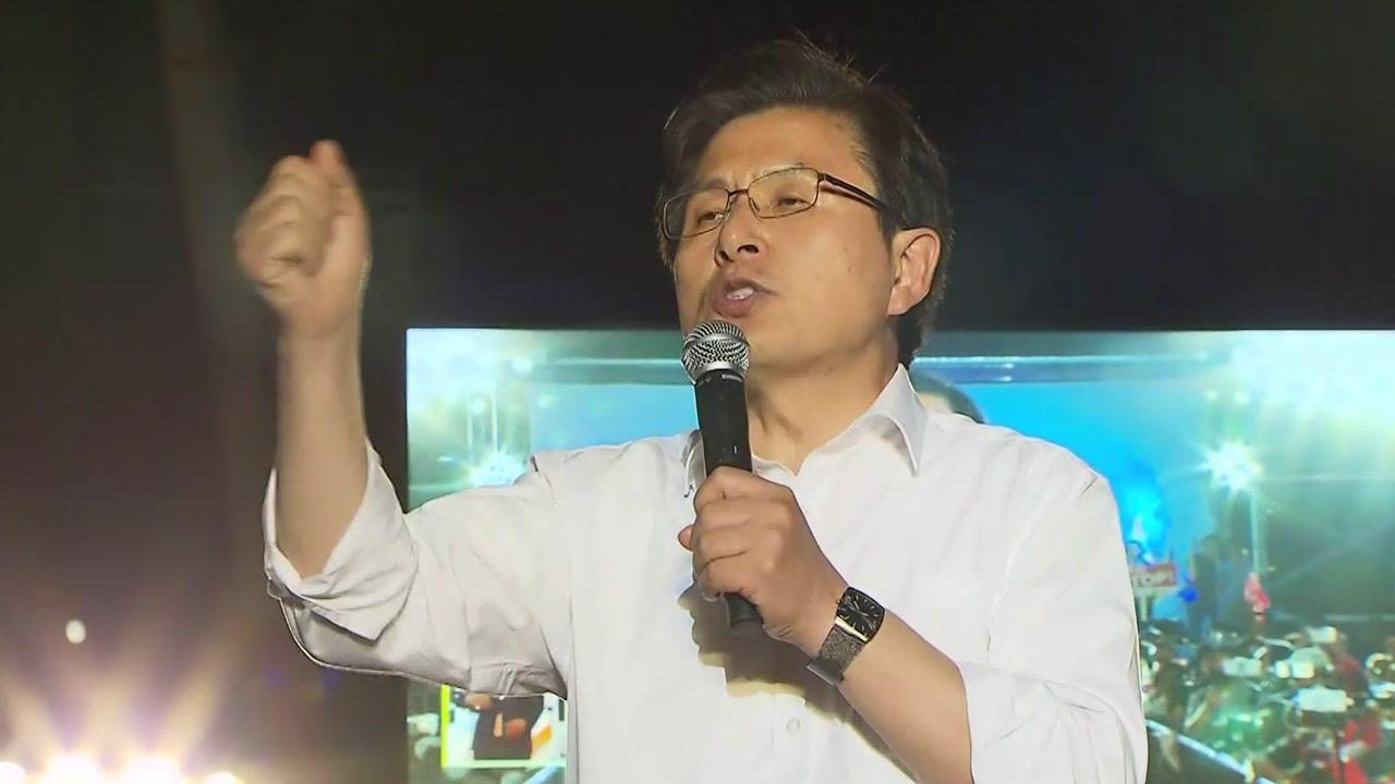 """황교안 """"패스트트랙 철회 없이는 국회 복귀 없다"""""""