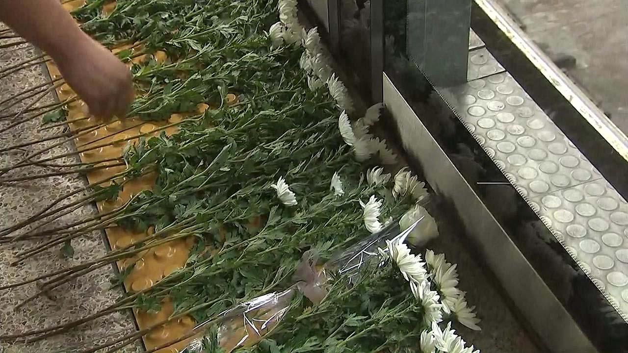 '구의역 김군' 사망 3주기 앞두고 추모제