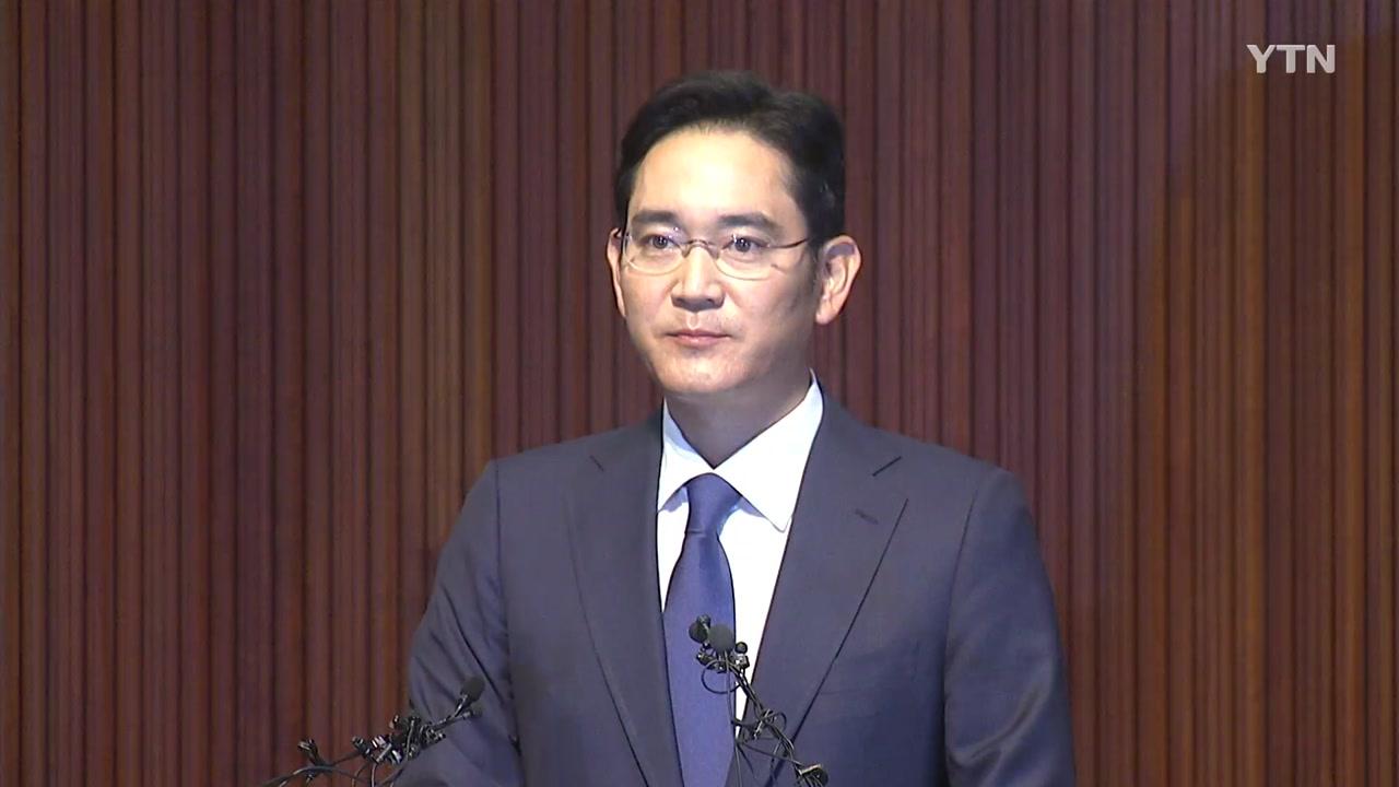 """""""사업지원 TF가 증거인멸 핵심""""...곧바로 윗선 겨냥"""