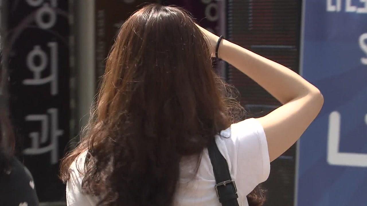 고온에 강한 햇살, 오존주의보 급증...대처법은?