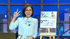 """""""구하라 잘못 아냐"""" SNS 응원 속 '연관검색어 지우기' 운동도"""
