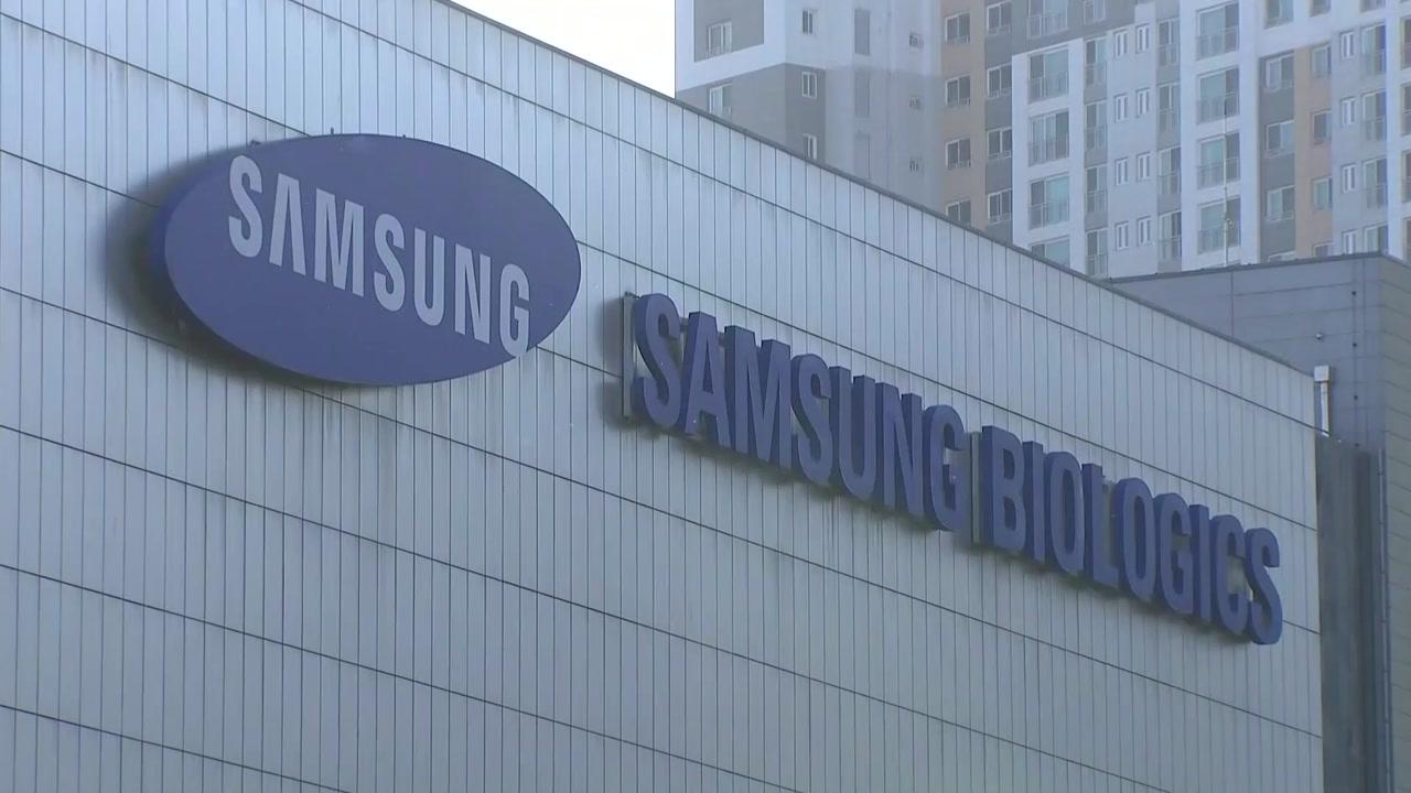 """삼성바이오 대출·상장 과정 사기 혐의도 수사...""""최소 2조 추산"""""""