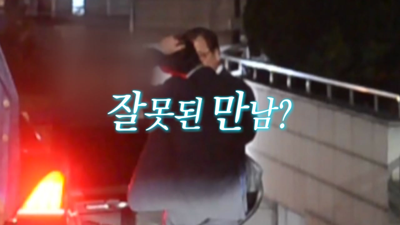 지인 모임? 총선 개입?...양정철과 서훈의 '강남 회동'