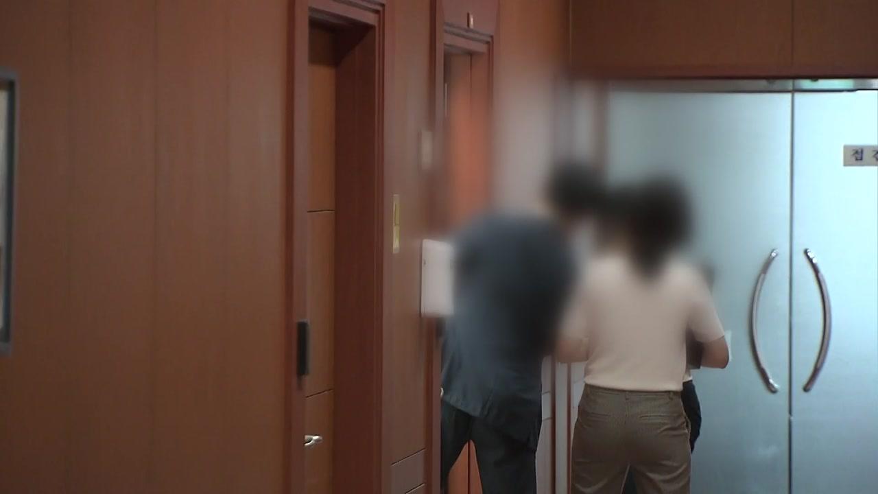 [취재N팩트] 기밀 유출 외교관 징계 30일 결론