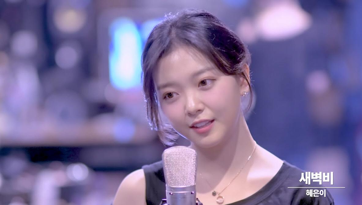 트로트 요정 가수 '요요미', FTV 낚시드라마 '조미료'로 드라마 도전...극중 배역은?