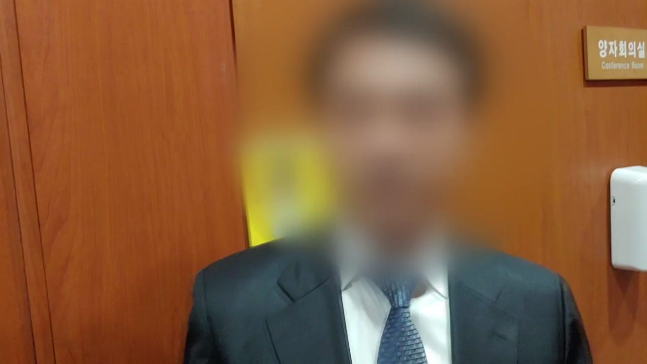 '한미 정상 통화 유출' 외교관 파면 의결