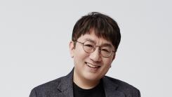 방시혁, 美 버라이어티 '인터내셔널 뮤직 리더' 2년 연속 등극