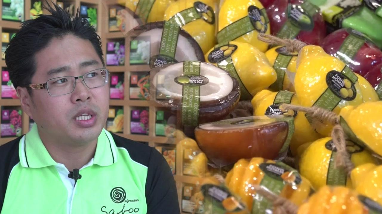 태국 명물 과일 비누 개발자는 한국인