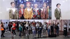 BTS 英 팝업스토어도 성료…하루 평균 2천 명 방문