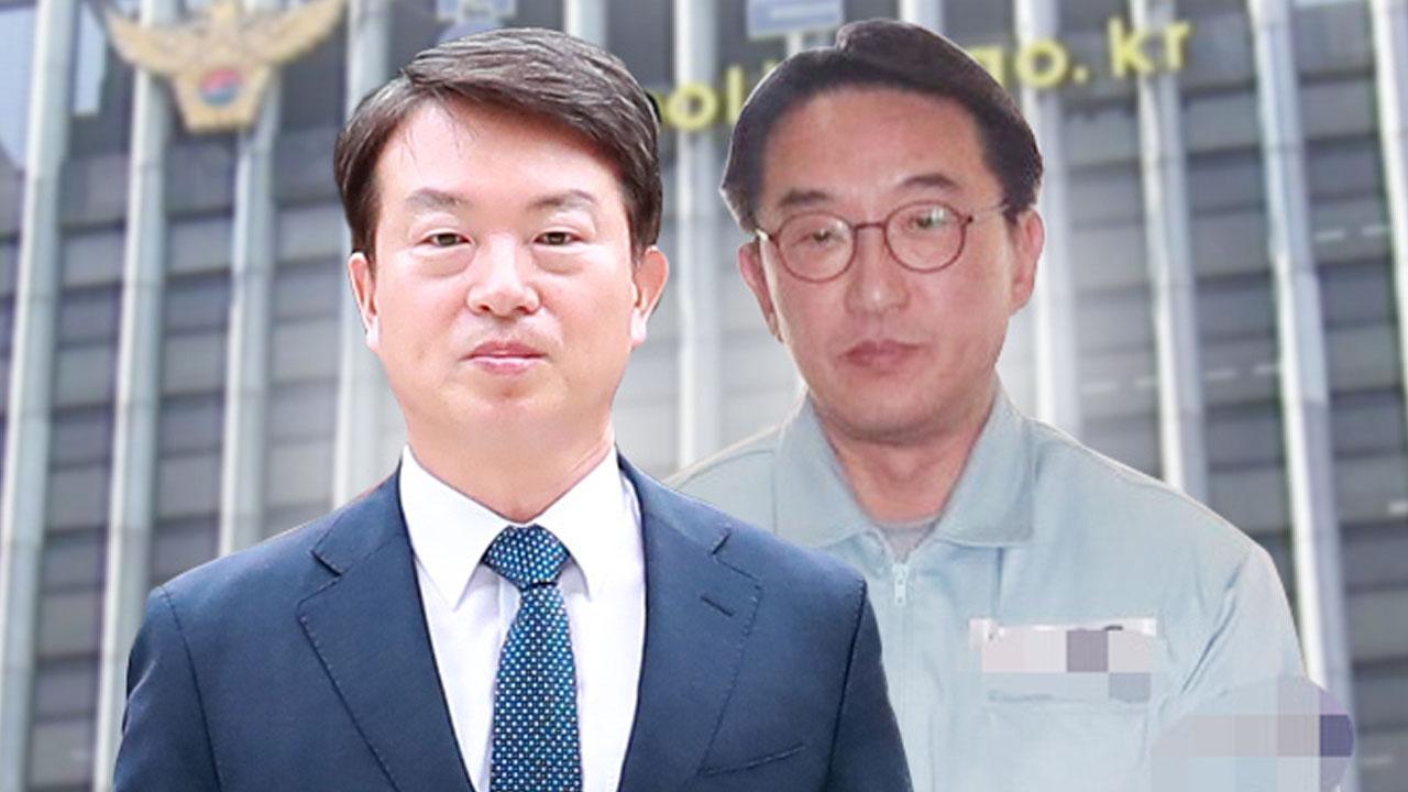 '친박 맞춤형 정치 개입' 강신명·현기환 등 8명 무더기 기소