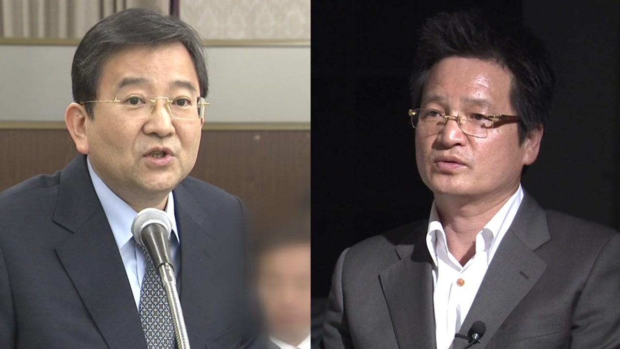 김학의·윤중천 내일 기소...靑 외압 의혹도 결론