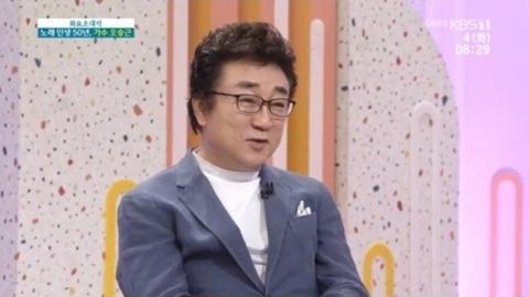 """오승근 """"아내 김자옥 그리워 추모관 근처로 이사"""""""