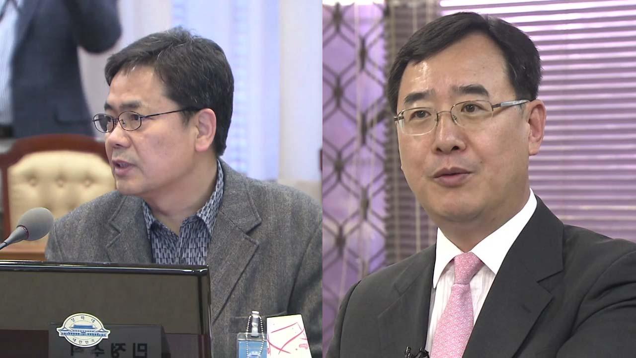"""'靑 외압' 곽상도·이중희 '무혐의'...""""경찰, 동영상 보고 누락"""""""