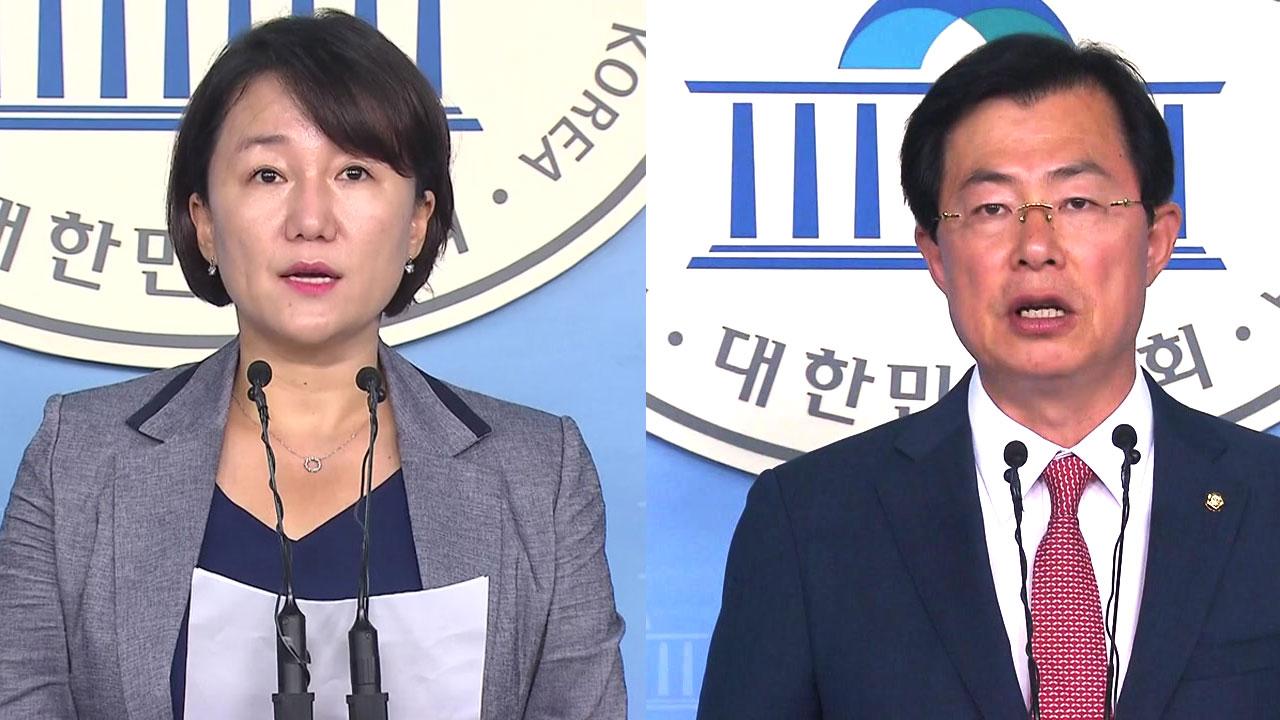 """'김학의 사건' 재수사...""""신뢰할 수 없는 수사"""" vs """"사필귀정"""""""