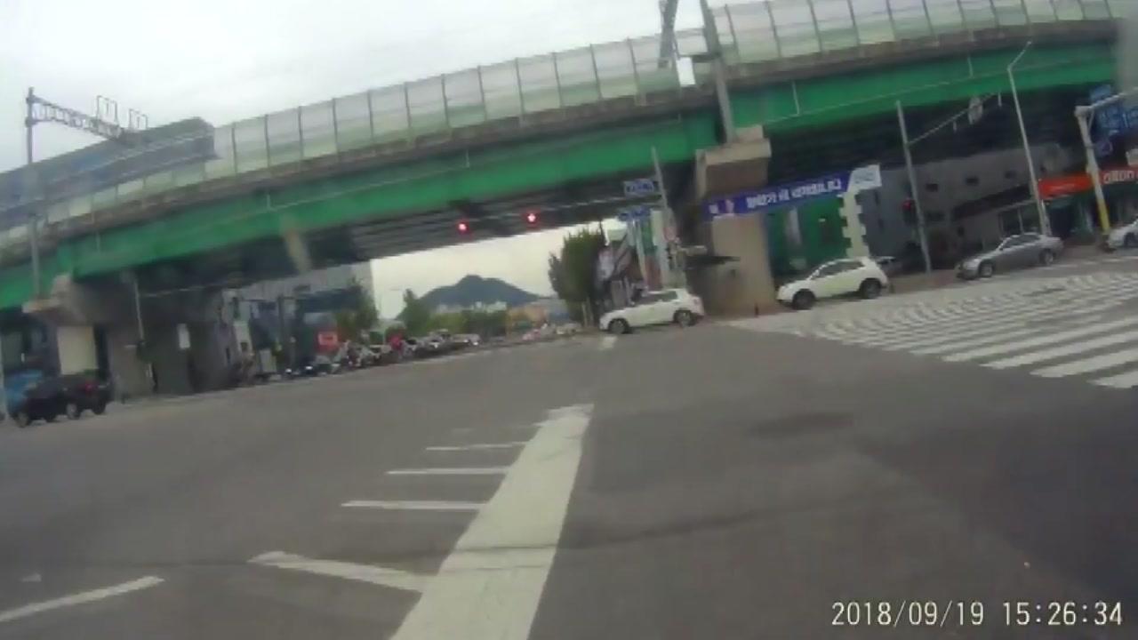 """오토바이 무법 질주 인터넷에 자랑...경찰 조사에서 """"조현병이다"""""""