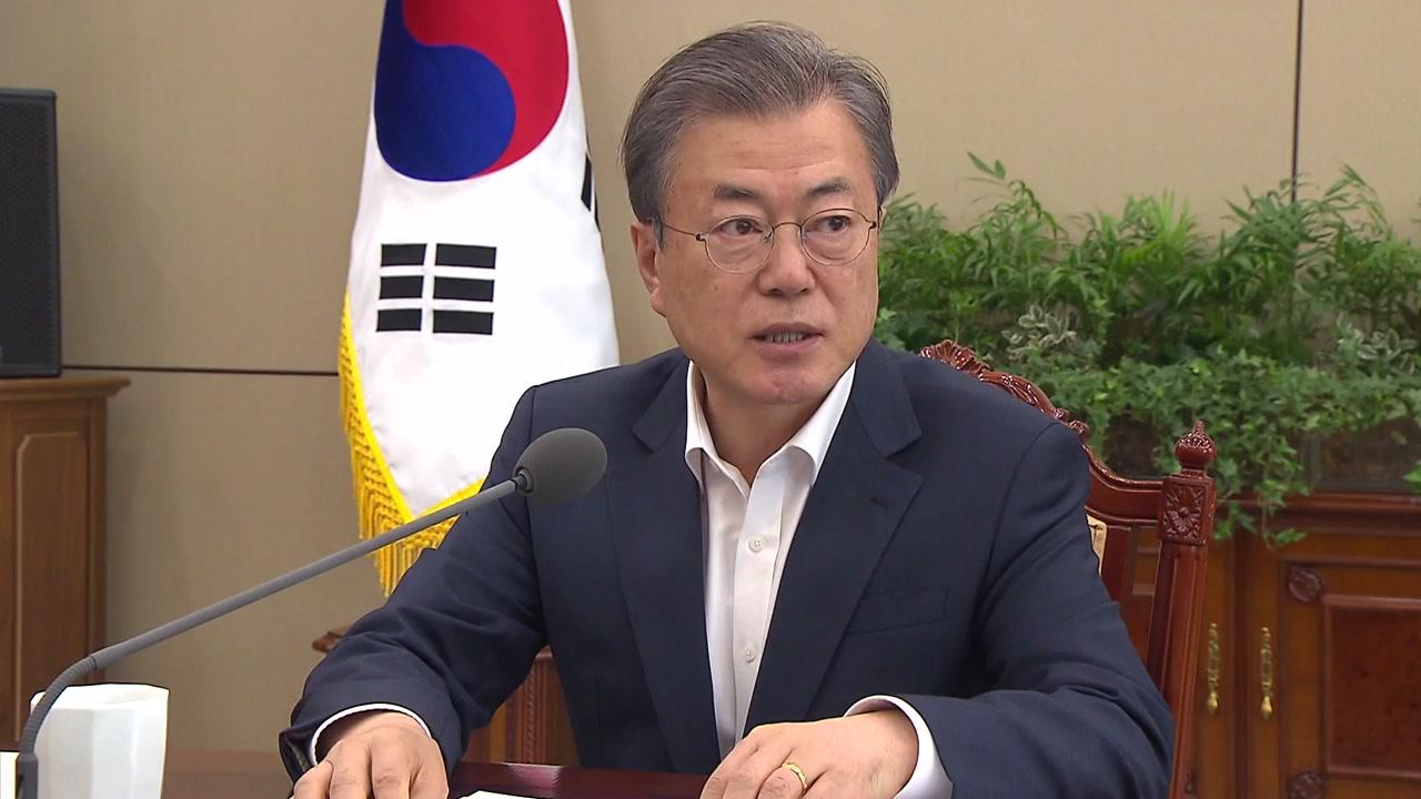 이달 말 미·중·일과 연쇄 회담...남북 정상회담 개최에도 영향