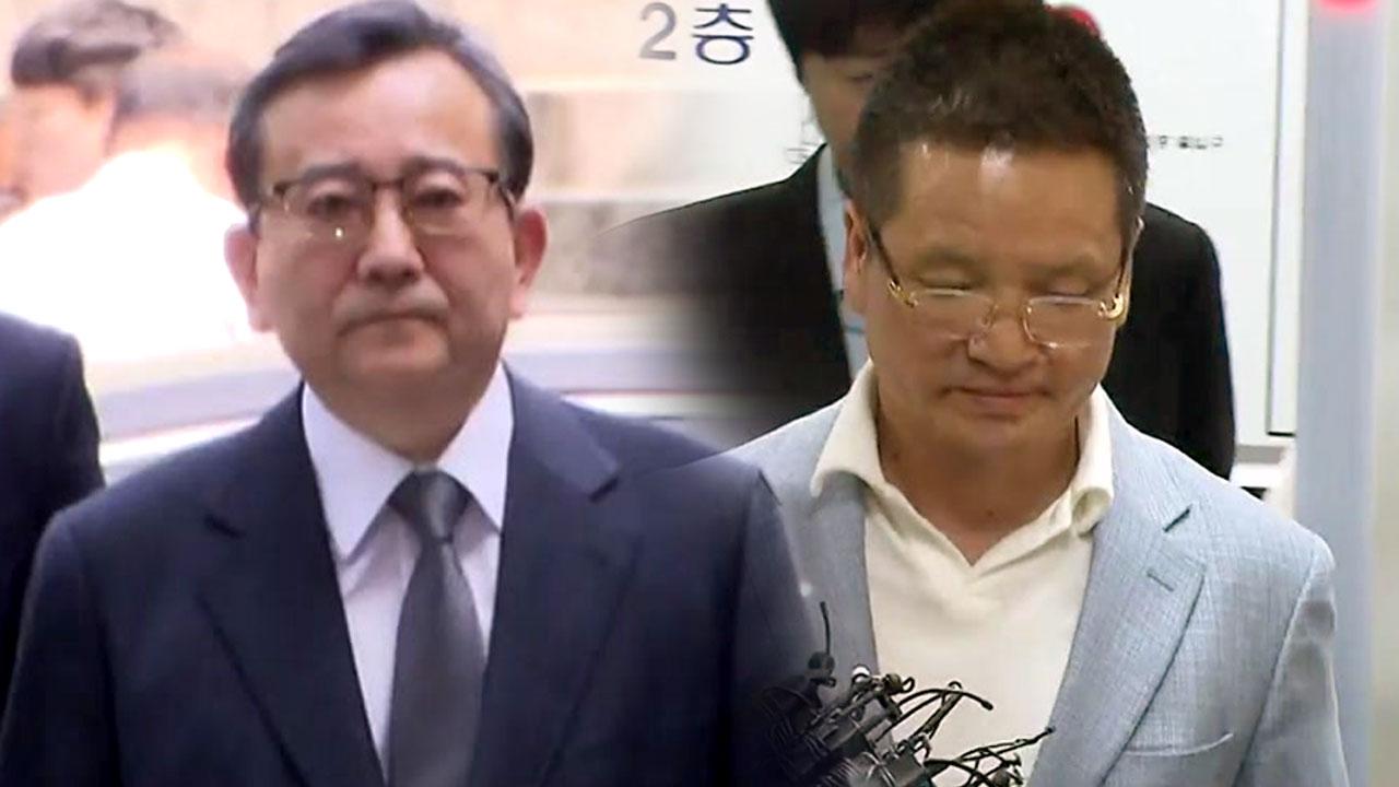 김학의 사건 '셀프 수사' 비판...'외부 심의' 필요성 제기