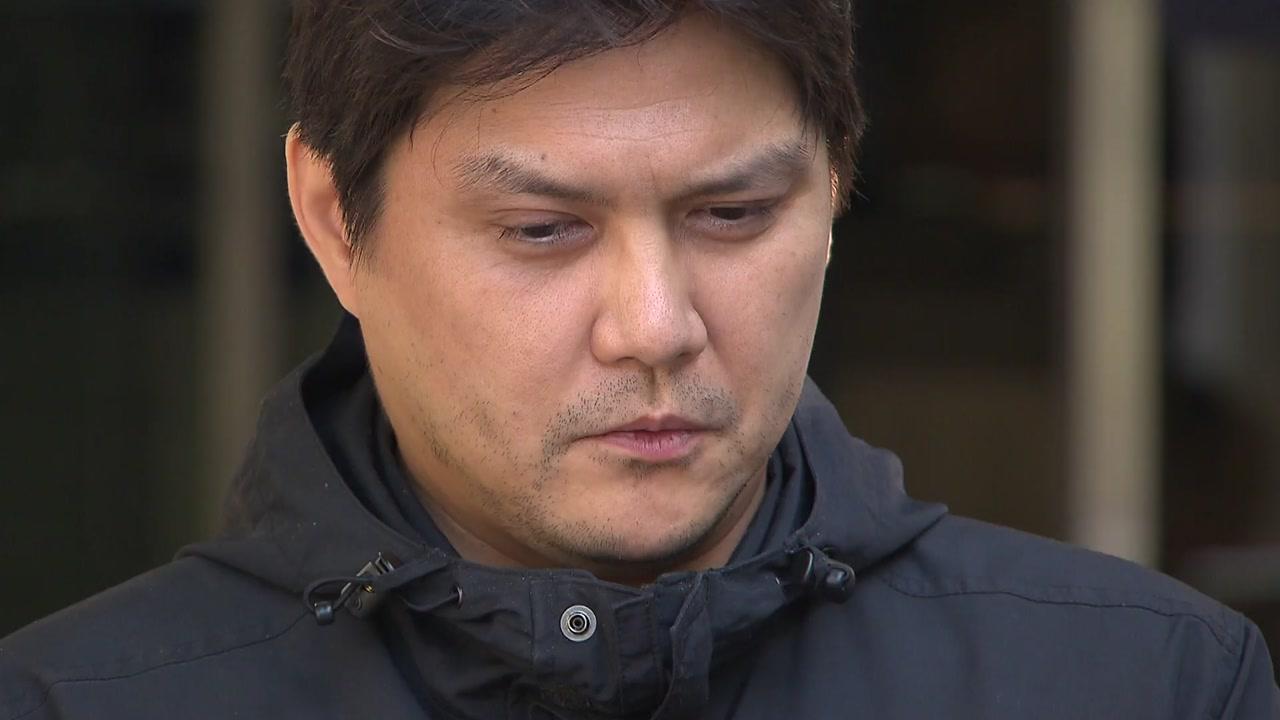 '음주 사망사고' 황민 항소심서 감형...징역 3년 6개월