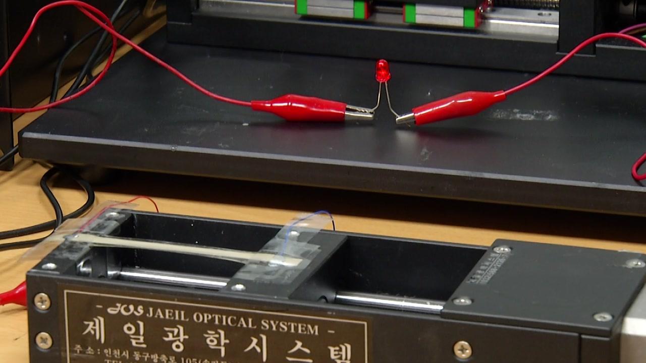 35배 늘려도 전기 전도도 회복하는 신소재 개발