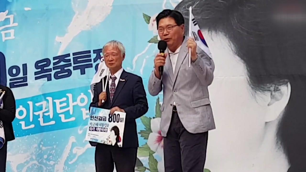 """한국당 홍문종 """"당에 불지르고 싶은 심정""""...친박 신당 등장?"""