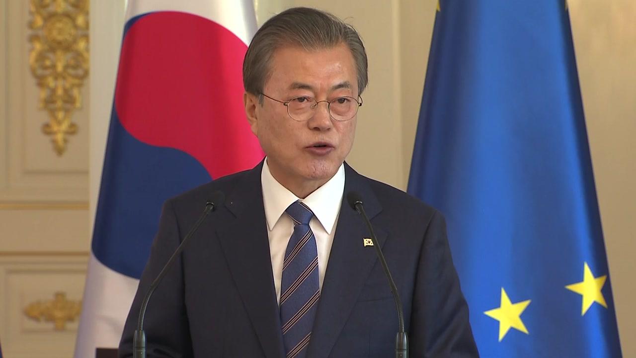 """문 대통령 """"남북·북미 대화 조만간 재개 기대"""""""