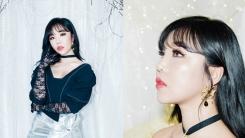 키디비, 새 싱글 콘셉트 화보 공개…2년 3개월 만에 컴백