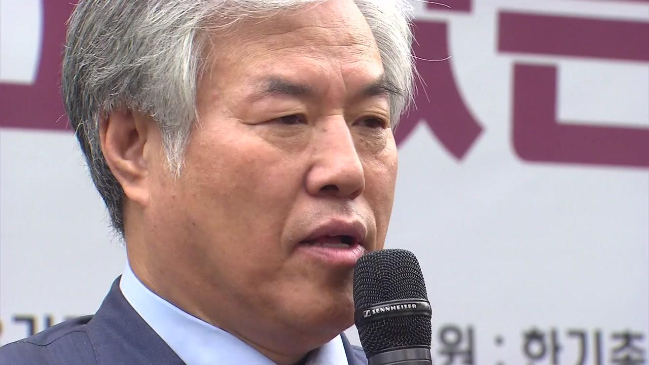 전광훈 목사, 대통령 하야 거듭 촉구...개신교 내부 비판 확산