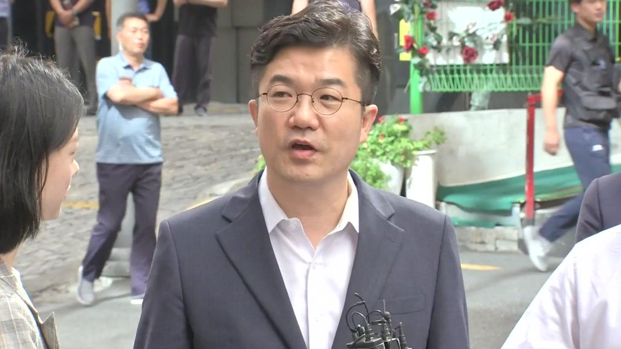 '정치자금법 위반' 송인배 전 비서관 집행유예