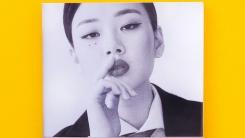 '더팬' 비비, 오늘(12일) 데뷔EP 발표…女아티스트 계보 잇는다