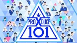 '프듀X', 유튜브 클립 누적 조회수 1억 뷰 돌파+CPI 6주 연속 1위