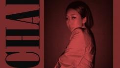 'K팝스타5 우승자' 이수정(CHAI), 19일 데뷔 싱글 발표