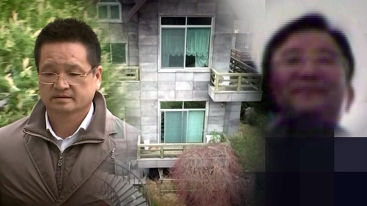 윤중천 성범죄 현장에 있던 김학의...그런데 공범은 아니다?