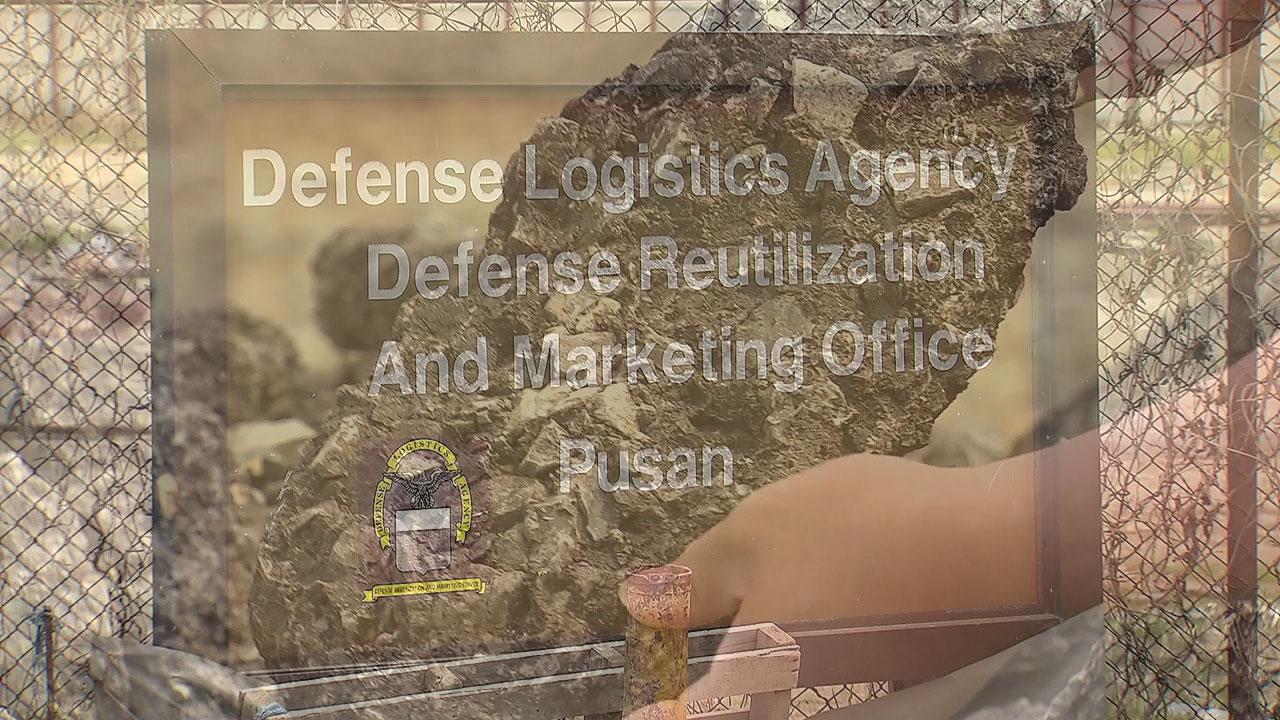 반환 미군기지에서 다이옥신 검출...책임 떠넘기기에 정화 지연