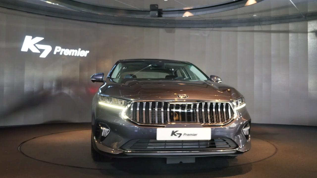 기아차 'K7 프리미어' 사전 계약 시작