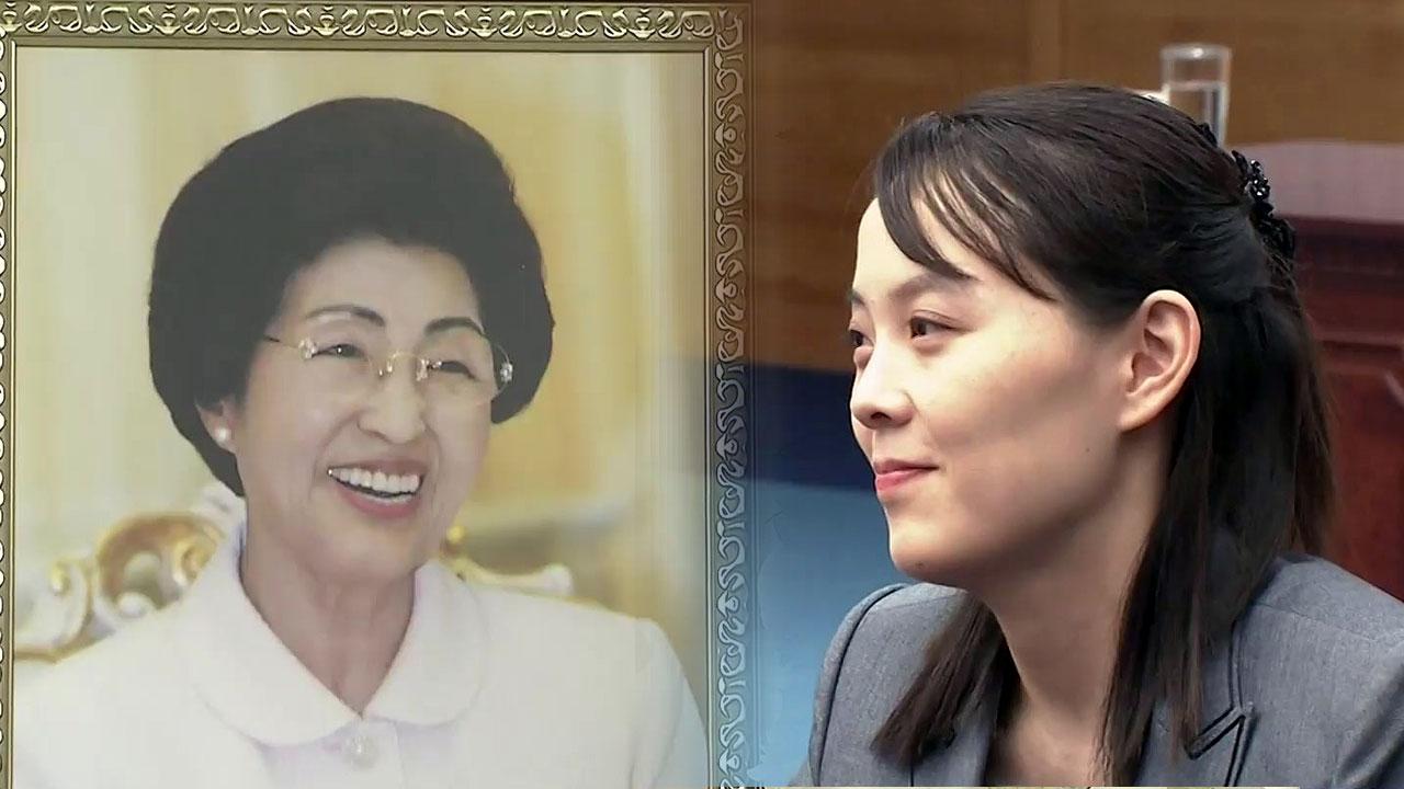 北, 오늘 판문점서 李여사 조의문·조화 전달 통보