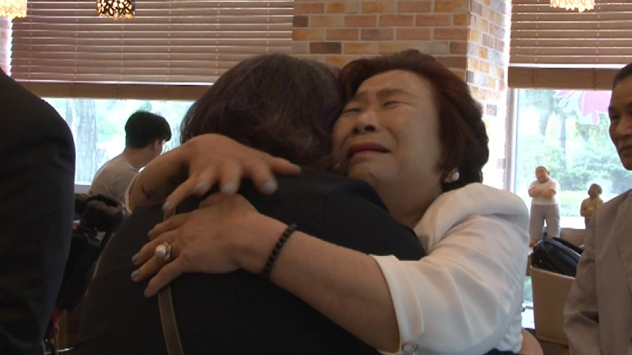 해외 입양으로 생이별...44년 만에 모녀 상봉