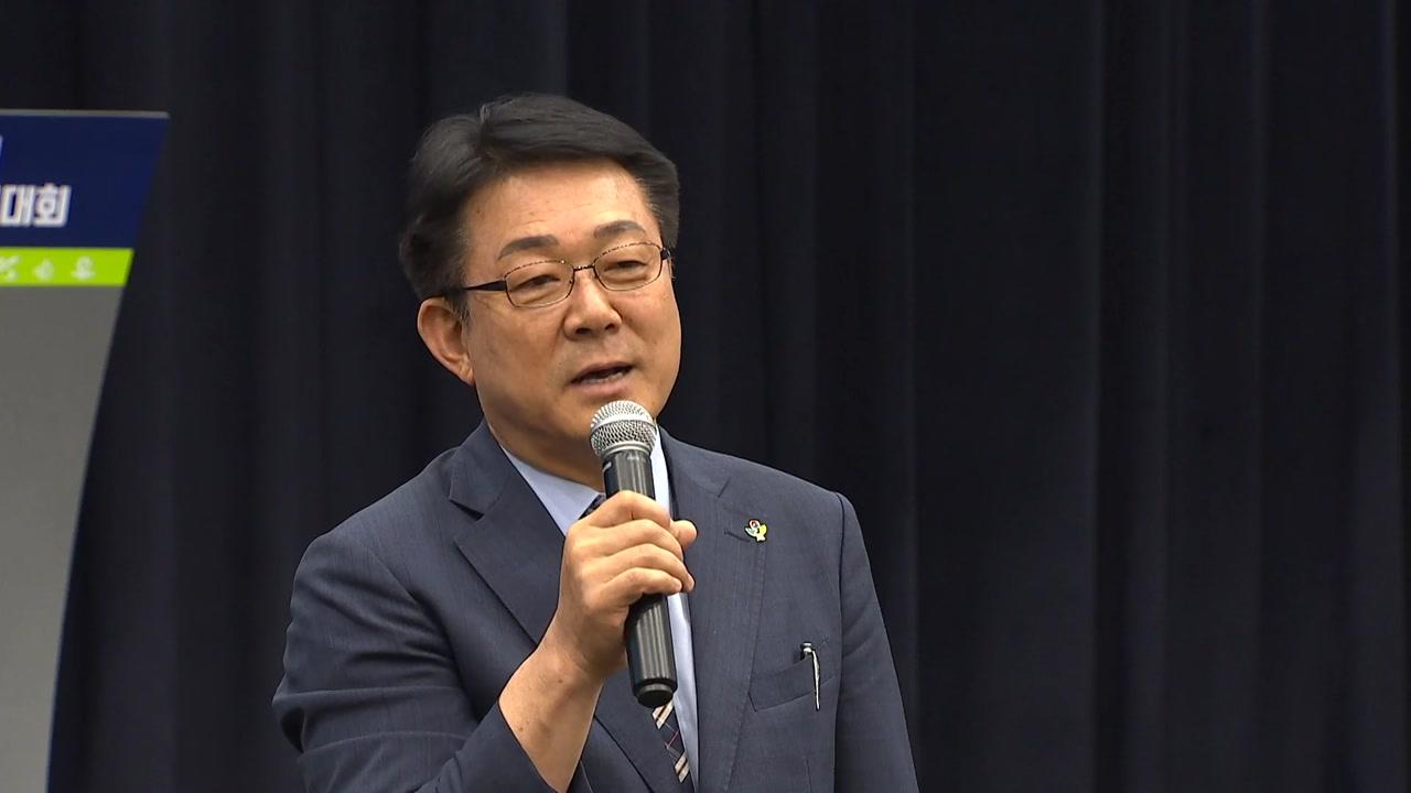 """[인천] """"주민자치와 복지의 공존"""" 지역사회보장협의체 개최"""