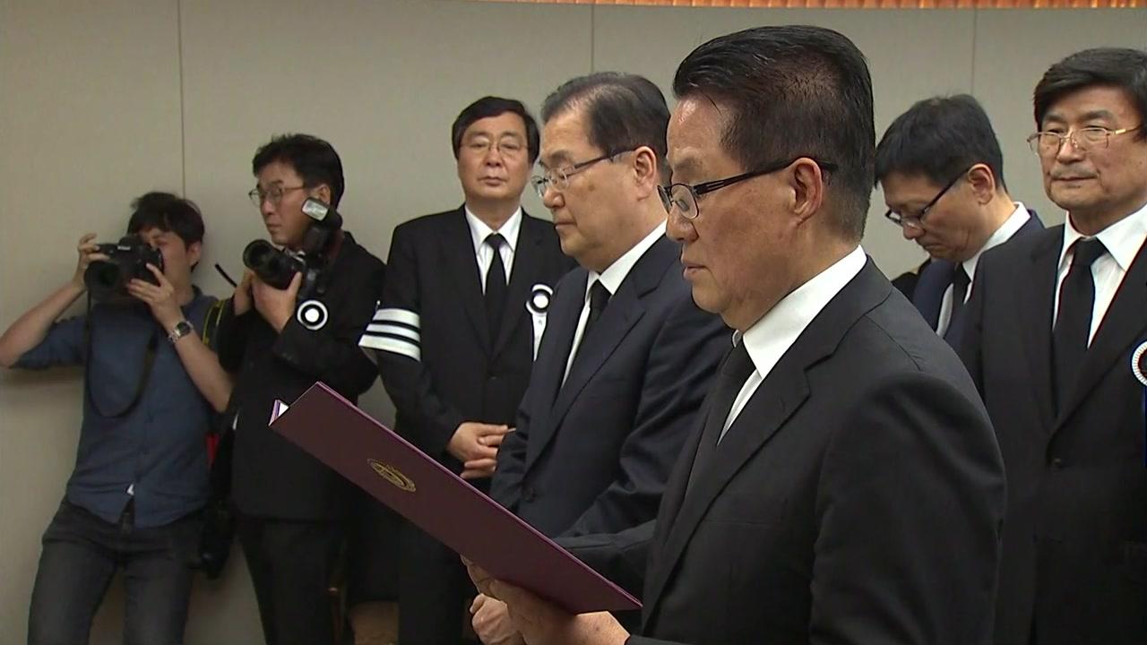 """김정은 """"이희호 헌신·노력, 온 겨레가 잊지 않을 것"""""""