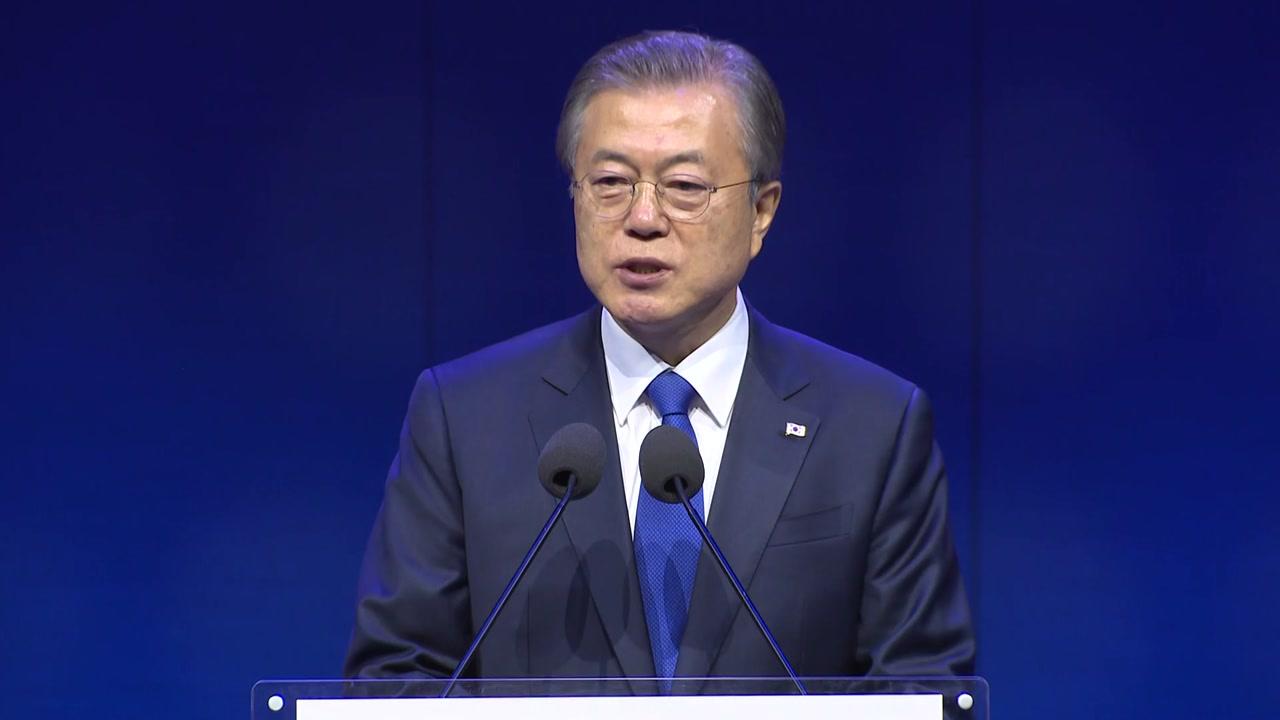 """문 대통령 """"삶을 바꾸는 평화가 비핵화·평화체제 이끌어"""""""