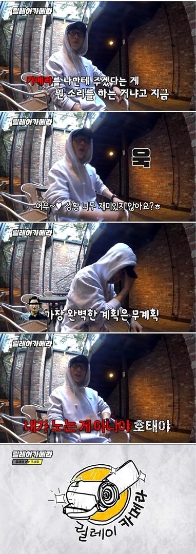 """MBC """"김태호PD '릴레이 카메라'+新예능, 7월 순차적 론칭""""(공식)"""