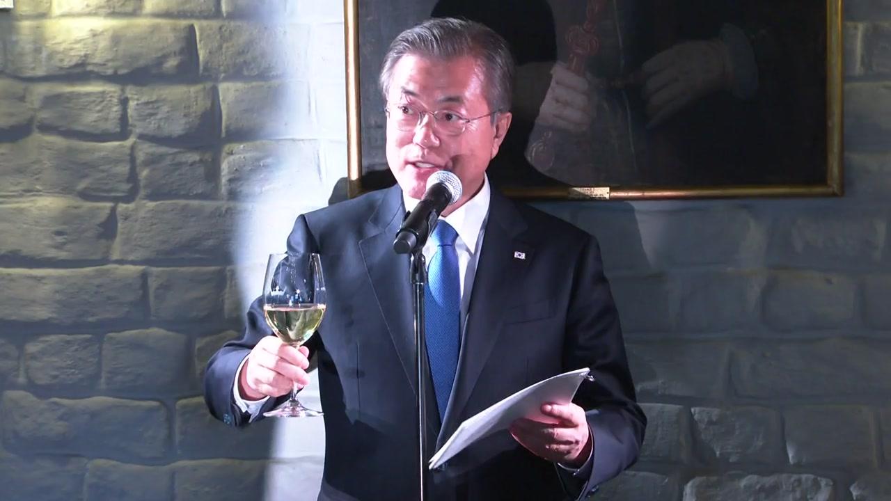 """문 대통령 """"조선·해양·에너지 등 노르웨이와 협력"""""""