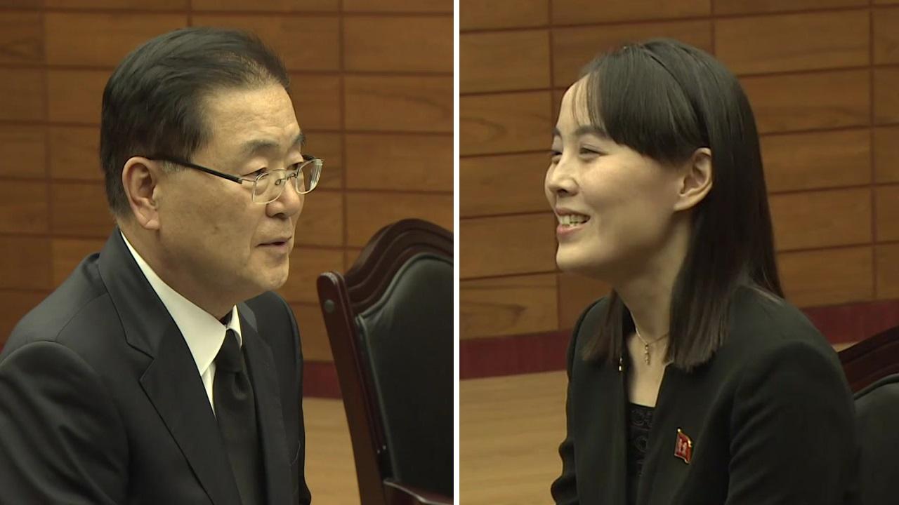 다시 만난 정의용·윤건영·김여정...시동 걸린 4차 남북정상회담