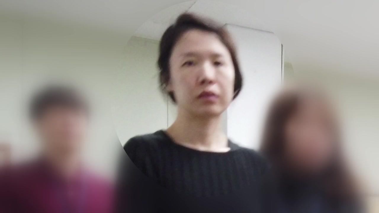 """피해자 유족 """"고유정 이중적...아이 앞에서 흉기 들어"""""""