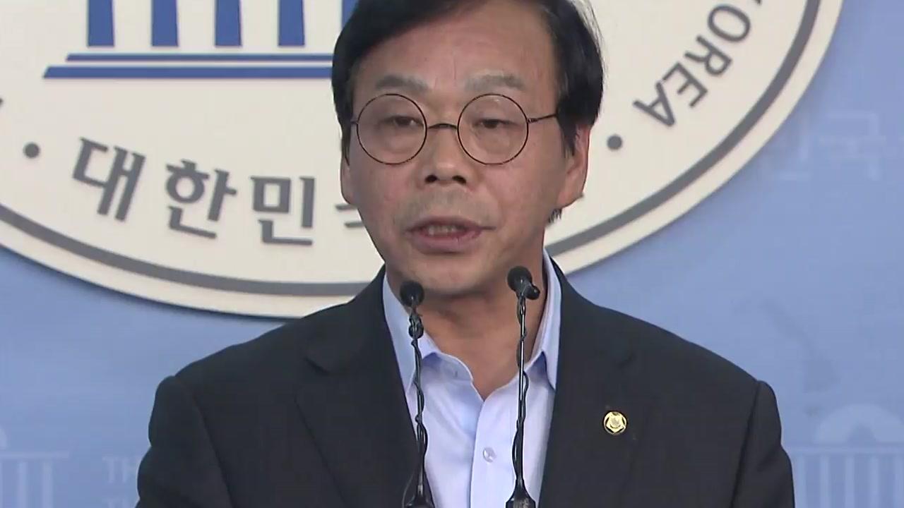이완영, '징역형 집행유예' 의원직 상실...한국당 113→112석