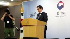 기자 없는 기자회견...박상기 '나홀로 브리핑' 이유는?