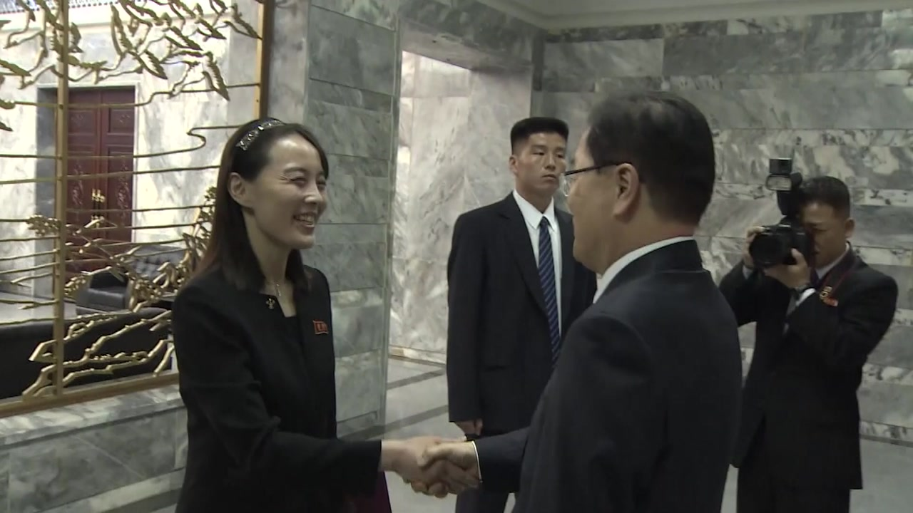 조문단 대신 김여정 통해 조화 전달...김정은 메시지는?