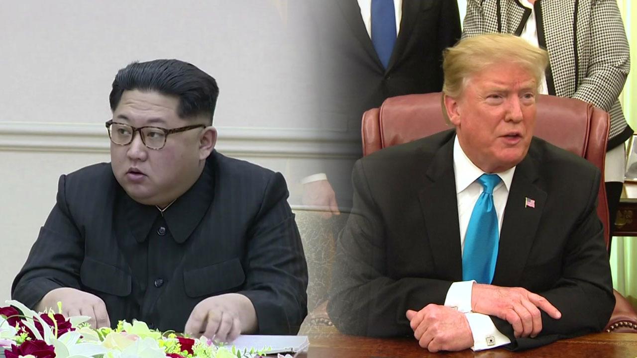 북, 대외 정책 적극 행보...북미 대화 재개되나?