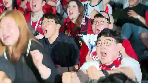 U-20 대표팀 우치 입성...당일 거리 응원 실시
