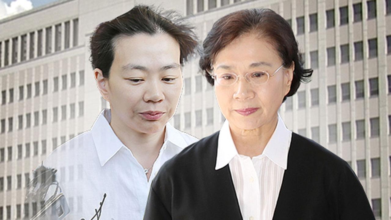 '밀수 혐의' 조현아·이명희 1심 집행유예
